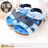 兒童涼鞋 台灣製迪士尼米奇正版寶寶涼鞋 魔法Baby