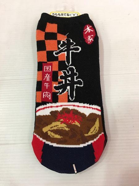 【京之物語】日本製Trois Epri牛丼黑色女性彈性舒適短襪