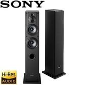 SONY Hi-Res 立體聲落地喇叭 SS-CS3 (乙對)