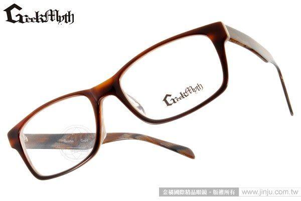 【金橘眼鏡】Greek Myth眼鏡 極致特薄板材#GM8009 C3 Cupid邱比特系列-展翅飛翔 亞洲版高鼻墊