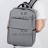 商務背包男士後背包時尚工作旅行休閑出差電腦書包【左岸男裝】