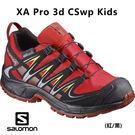 [法國Salomon] XA Pro 3d CSwp Kids 兒童登山鞋 - 紅/黑