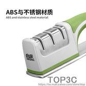 合慶磨刀器磨刀石多功能家用磨刀棒菜刀金剛石定角磨刀器廚房工具「Top3c」