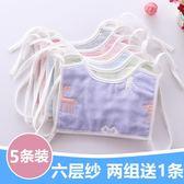 嬰兒口罩式綁帶圍兜圍嘴純棉寶寶口水巾飯兜