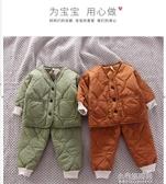 羽絨棉服襖冬裝加厚女兩件套新款洋氣  【快速出貨】