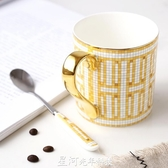 交換禮物法國高檔骨瓷馬克杯外貿出口歐式咖啡杯馬克杯子手工描金邊陶瓷杯
