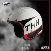 [中壢安信]THH T-300 T300 彩繪 ERA 白黑紅 半罩 安全帽 內置遮陽鏡片