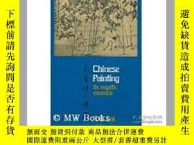 二手書博民逛書店Chinese罕見painting: Its mystic es