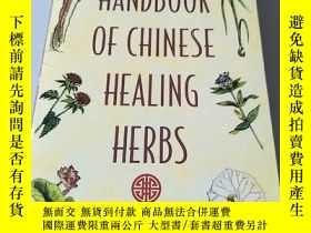 二手書博民逛書店A罕見HANDBOOK OF CHINESE HEALING H