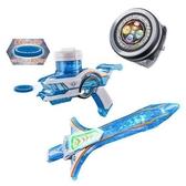 魔進戰隊煌輝者 魔進戰隊 完全變身套組 DX煌輝變身器&DX煌輝銃&DX煌輝劍 TOYeGO 玩具e哥