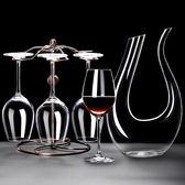 紅酒盃套裝家用醒酒器歐式大號玻璃6只裝葡萄酒盃架高腳盃酒具2個   LannaS