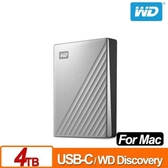 WD My Passport Ultra for Mac 4TB 2.5吋USB-C行動硬碟