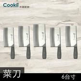 【青龍鐵柄菜刀】不銹鋼 6寸 餐廳廚房家居專業料理家用刀【禾器家居】餐具 3Ci0033-3