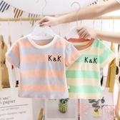 兒童短袖上衣男童夏季條紋字母短袖T恤【聚可愛】