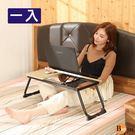 PC桌《百嘉美》輕巧實用筆電桌/電腦桌/摺疊桌/和室桌/床上桌/寬65CM