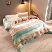 床包枕套 單人床包組 色織水洗棉 吉榭爾[鴻宇]台灣製2116