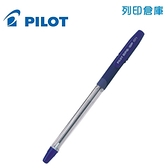PILOT 百樂 BPS-GP-EF 藍色 0.5 舒寫原子筆 1支