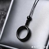 黑曜石瑪瑙平安扣指環吊墜男女式情侶款項鏈個性簡約網紅鎖骨鏈 創意家居