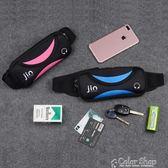 運動腰包男女跑步手機包多功能防水迷你健身裝備小腰帶包時尚新款color shop