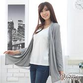 【Victoria】燙鋁背心蕾絲外罩薄外套(淺灰)
