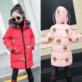 羽絨外套 冬裝加厚毛領女童中長款羽絨服中大兒童女孩加厚連帽羽絨服外套