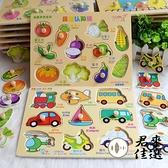 木質兒童手抓板益智力拼圖積木早教開發形狀認知玩具【君來佳選】