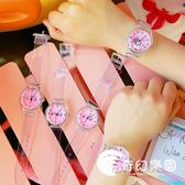 手錶-夏季ulzzang 新款文字透明手表日系元素少女清新百搭休閑學生腕表-奇幻樂園