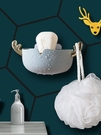 肥皂架 肥皂盒北歐創意免打孔瀝水壁掛衛生間大號個性可愛家用防水【快速出貨八折下殺】
