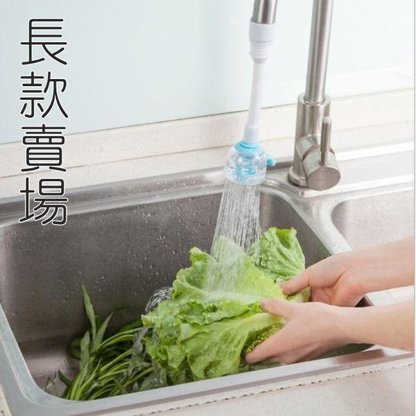 [拉拉百貨]創意360度 花灑 水龍頭調水器 可旋轉水龍頭防濺花灑 水龍頭 延伸器 節水器