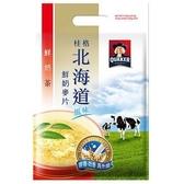 桂格 北海道風味 麥香鮮奶麥片-鮮奶茶 26g (12入)/袋【康鄰超市】