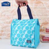 保鮮包 韓國樂扣保鮮盒便當袋手提袋子便當包加厚保溫包午餐帶飯包【小天使】