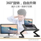 折疊桌 筆記本電腦做桌床上學習書桌升降散熱器懶人辦公宿舍桌折疊小桌子 古梵希igo