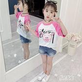 女童短袖t恤2019新款兒童寬鬆半袖棉質t恤洋氣中大童夏裝CY1235【原創風館】