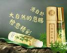 檜木精油【和義沉香】《編號Z10-1》提...