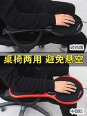 創意電腦桌手托架旋轉手臂支架椅子滑鼠托架護腕墊子辦公桌家用手 時尚教主