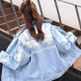牛仔外套 韓版 秋短款寬鬆釘珠字母翅膀夾克 花漾小姐【預購】