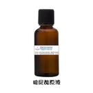 (保濕聖品)玻尿酸原液-100ml
