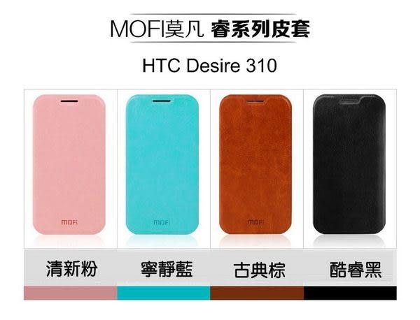 ☆愛思摩比☆MOFI 莫凡 HTC Desire 310 D310W 睿系列側翻可立皮套 硬殼 防水皮套