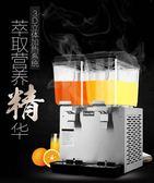 飲料機商用果汁機冷熱雙溫雙缸三缸冷飲熱飲機全自動奶茶機    WD聖誕節快樂購