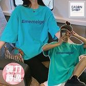 EASON SHOP(GQ1494)韓版純色英文字母印花落肩寬鬆彈力修身圓領五分半袖短袖素色棉T恤女上衣服外搭藍