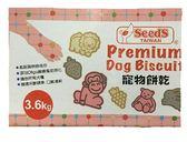 SEEDS DOG BISCUIT惜時寵物餅乾600公克X 6入