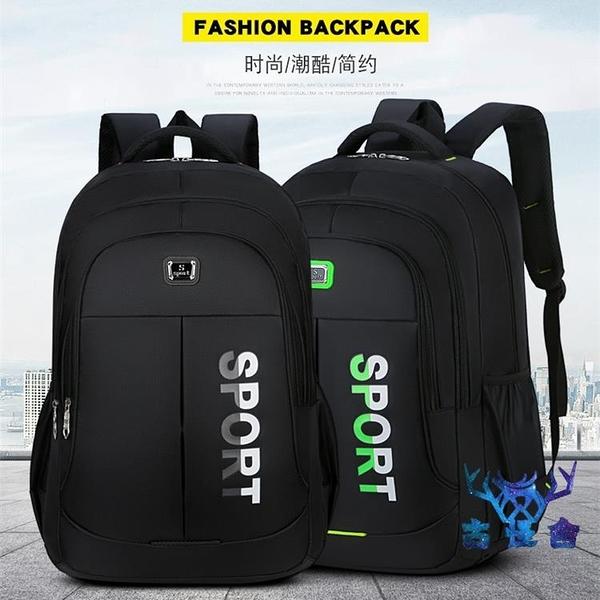 後背包男雙肩包電腦旅行大容量書包學生時尚潮流【古怪舍】