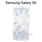 施華洛世奇空壓氣墊軟殼(多鑽款) [雪精靈] 三星 Galaxy S8 G950FD (5.8吋)