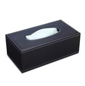 歐式皮革紙巾盒木質簡約 客廳茶幾餐巾抽紙盒