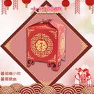 大紅囍轎-大紅花轎喜糖盒喜糖盒,婚禮小物-單個【合迷雅好物商城】