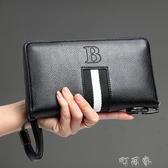 橫款方型中長款拉鍊錢包商務休閒軟面皮男式小手包防盜密碼鎖錢夾 交換禮物
