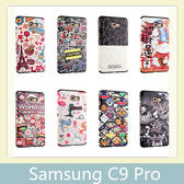 Samsung Galaxy C9 Pro 魔法師系列 黑邊 立體浮雕彩繪殼 3D立體 手機殼 保護殼 手機套 矽膠套