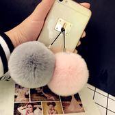 新品正韓超大獺兔毛球手機掛件毛絨可愛創意相機掛飾包包掛件 生日禮物