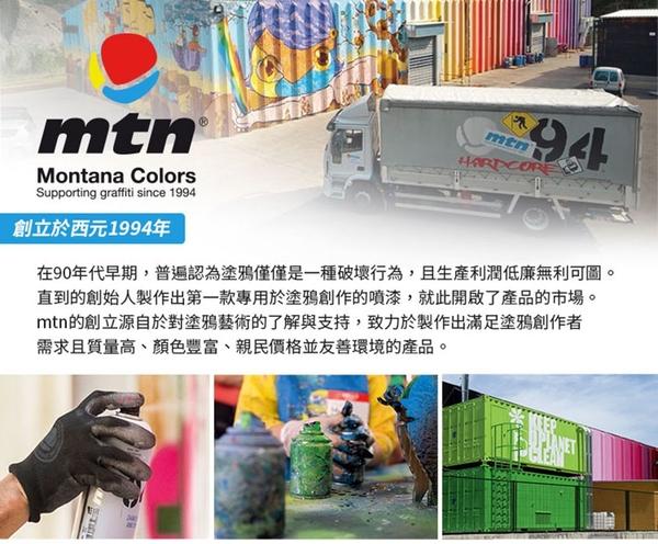 『ART小舖』西班牙蒙大拿MTN PRO 壓克力凡尼斯 亮光/消光/緞面光 凡尼斯噴漆 400ml 單罐