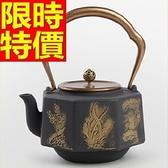 日本鐵壺-八景養身鑄鐵南部鐵器茶壺 64aj11【時尚巴黎】